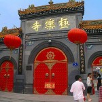 """It is out of the question banning Bitcoin"", says governor of the People's Bank of China"