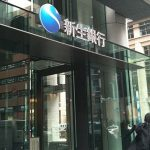 Japanese Shinsei Bank refuses Bitcoin-related money transfers