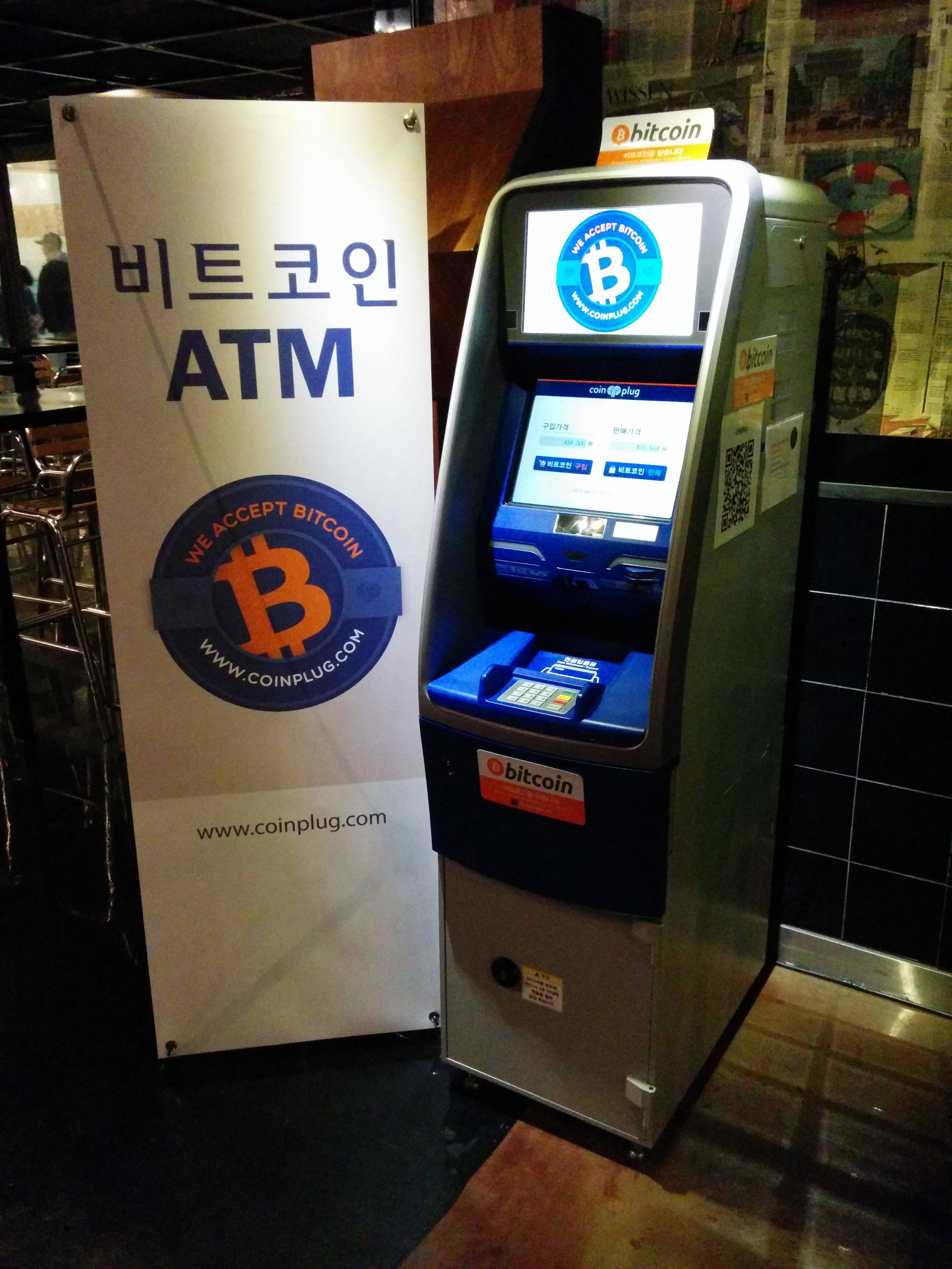 New Bitcoin ATM pops up in South Korea