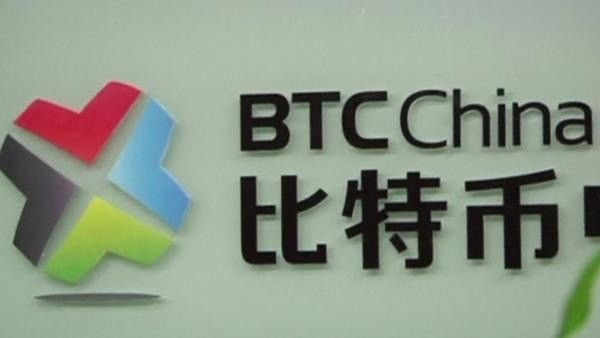BTC China announces USD and HKD deposits and withdrawals