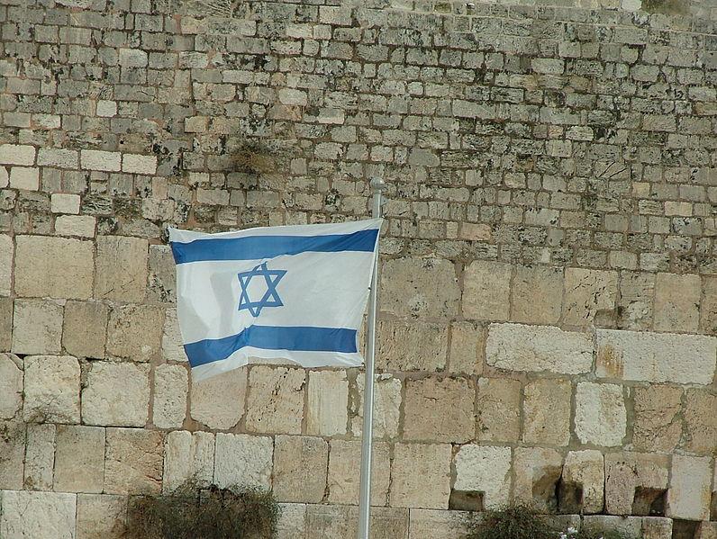 Kotel_Israeli_Flag