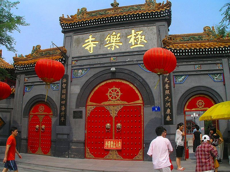 """""""It is out of the question banning Bitcoin"""", says governor of the People's Bank of China"""