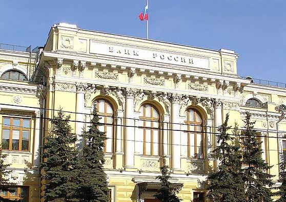 558px-Moscow,_Neglinnaya_12,_Central_Bank